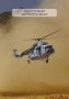 Пособие «Конструкция вертолета МИ-8Т»  (формат А 4,  в цвете)