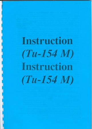 Инструкция по взаимодействию и технология работы экипажа ТУ-154М на англ. языке